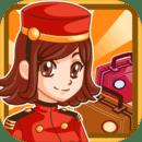 饭店物语 - 免费单机模拟经营游戏