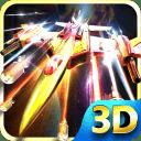 3D空中霸王