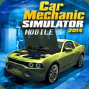 汽车技工模拟器 2014 Car Mechanic Simulator 2014