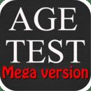 測試年齡 - 大型版本