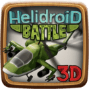3D直升机空战