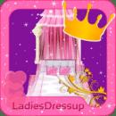 皇家公主房装饰
