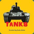 坦克大作战 (Lite)