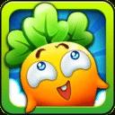新保护萝卜2