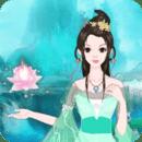 魔幻仙子装扮沙龙