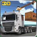模拟驾驶卡车运输