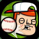 棒球骚乱 完整版