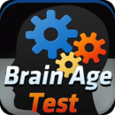 腦年齡測試專業。