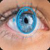 测试你的眼睛免费游戏 - 视力测试