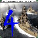 战船:第四战争线