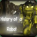 机器人之路
