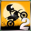 特技摩托车2