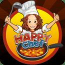 开心厨师 HappyChef