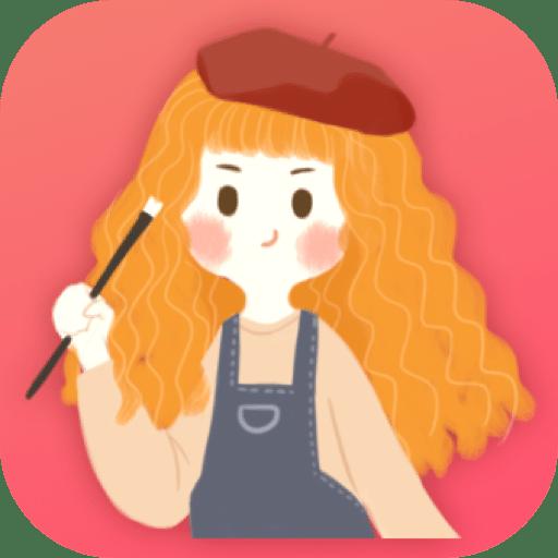 手绘头像设计应用描述 专业的头像设计 多种风格任你选,网红款,q版萌