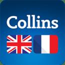 快译字典 法语英语