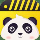 熊猫视频壁纸