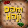 马来西亚跳棋 Dam Haji