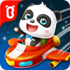 熊猫宝宝太空大战 - 幼儿教育游戏