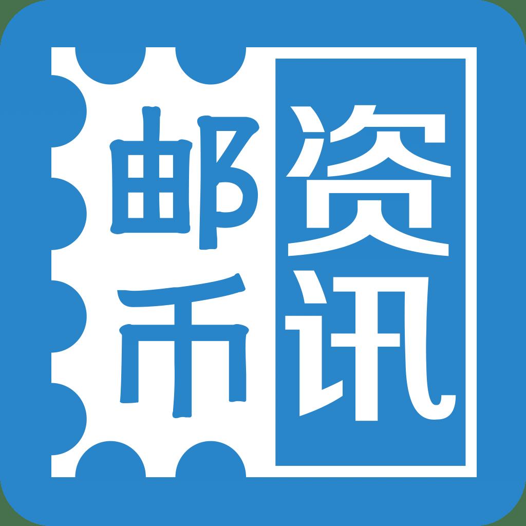 资讯_邮币资讯下载
