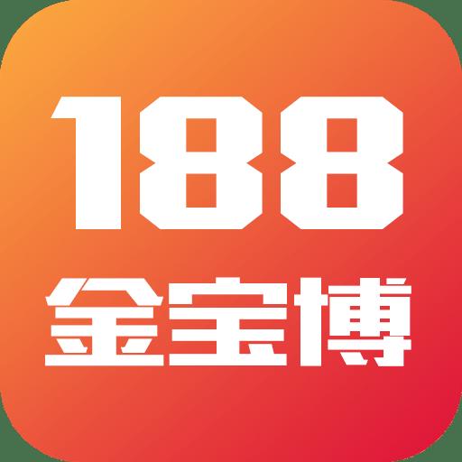 188金宝博