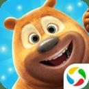 我的熊大熊二-学画画