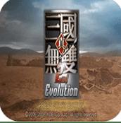 真三国无双-二度进化