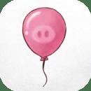 守护你前行-保护气球