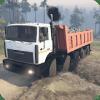 Summer Truck Cargo Transfer 2018
