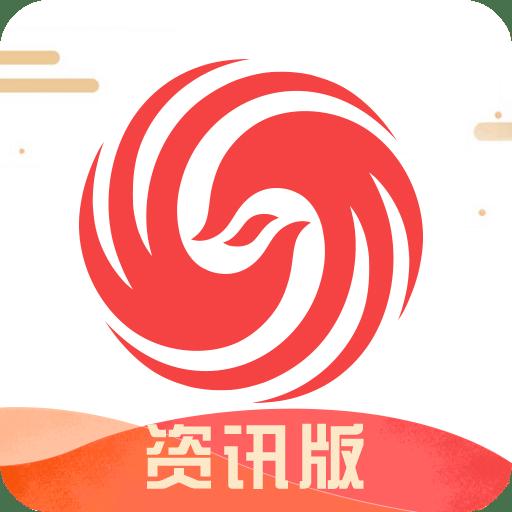 新闻资讯_凤凰新闻资讯版