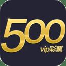 500vip彩票