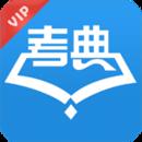 維普網論文檢測系統