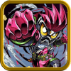 Power Robo Rider : Ex-Aid Mighty Action Hensin