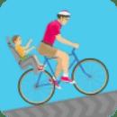 Happy Bicycle Wheels