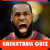 Basktball Trva Quz  Fr NBA layrs 2K19