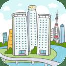记账城市 - 用每笔收支,建造你的城市
