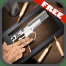 虚拟枪应用武器