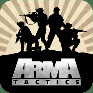 武装突袭:策略
