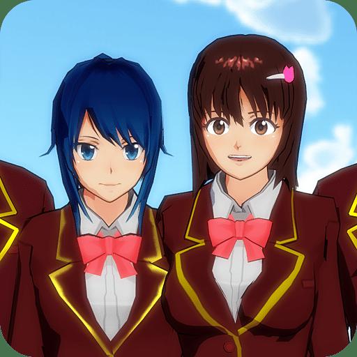 樱花校园模拟器-手游版