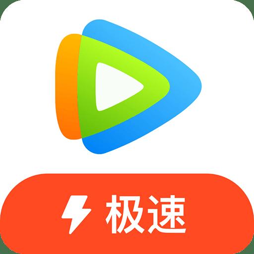 吉快三平台—官方网址22270.COM_腾讯视频极速版