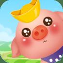 阳光养猪场福利