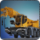 Cargo Crane Simulator