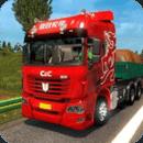 欧罗巴卡车模拟19