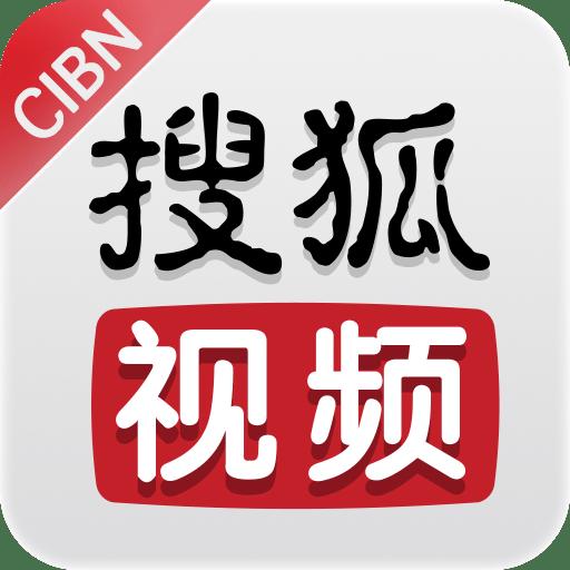 搜狐視頻TV版