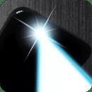 Brightest S-Flashlight