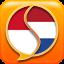 印尼荷兰语词典