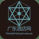 广东酒店网