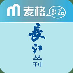 长江丛刊-下旬刊