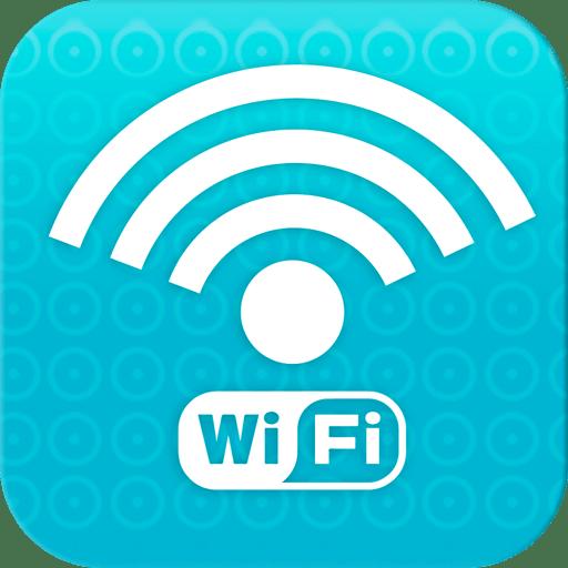wifi随身带