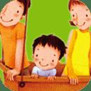 儿童故事MP3