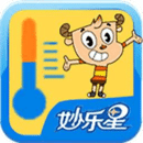 儿童体温计